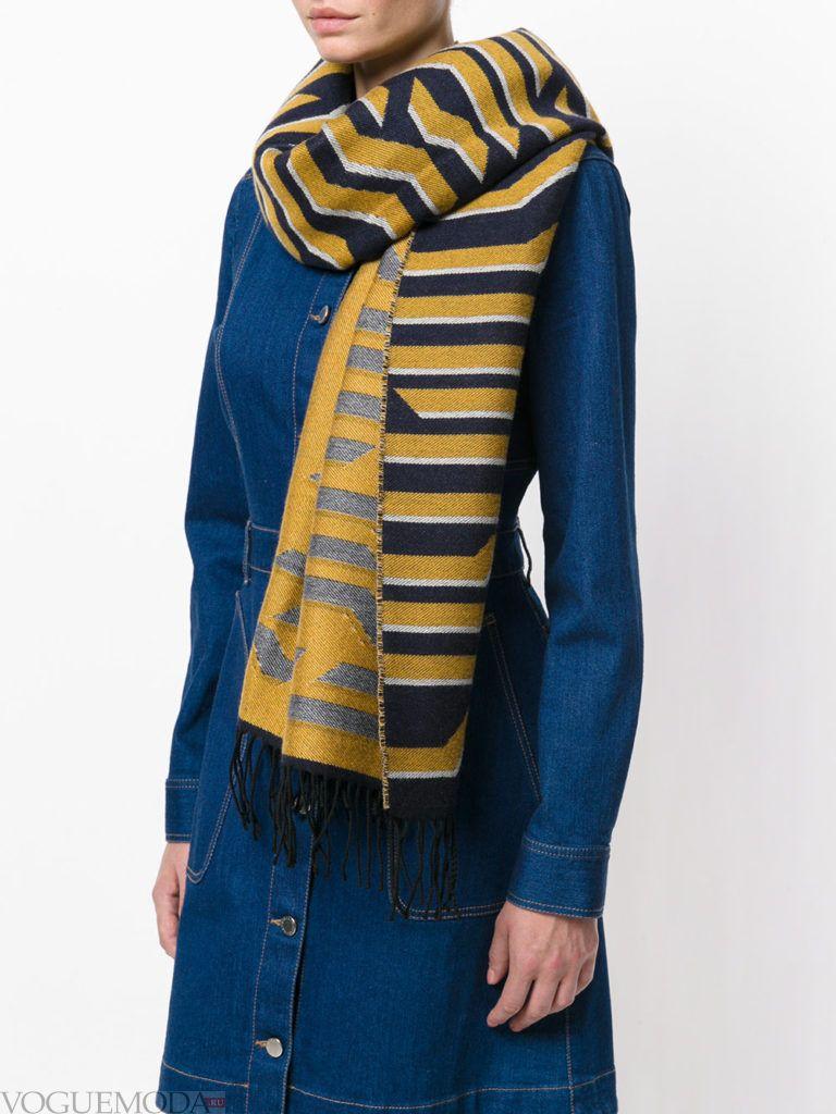 модный шарф полосатый