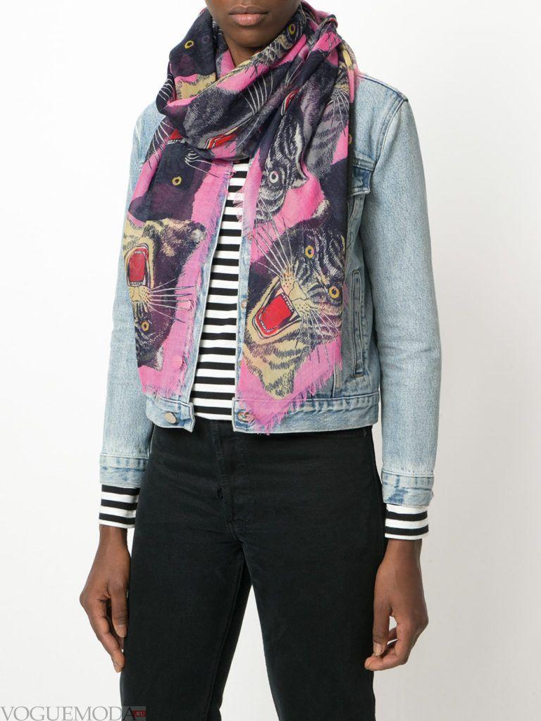 модный шарф с тигром