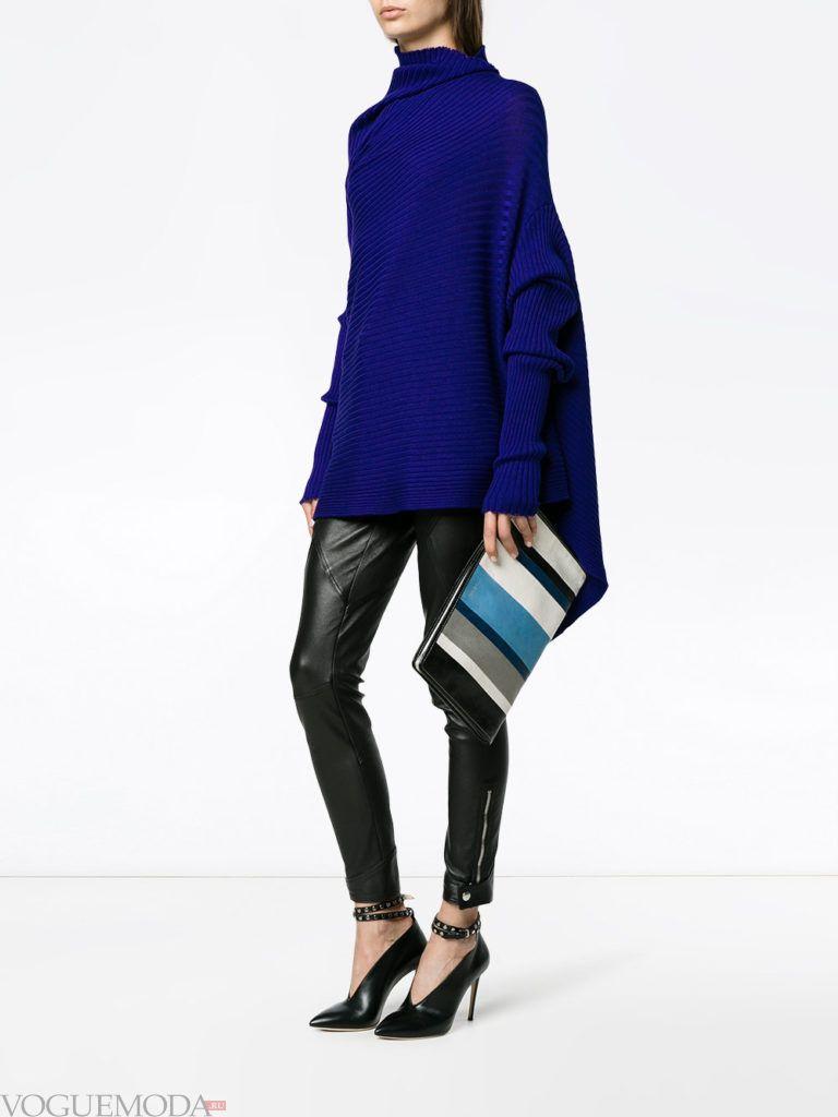 модный свитер синего цвета
