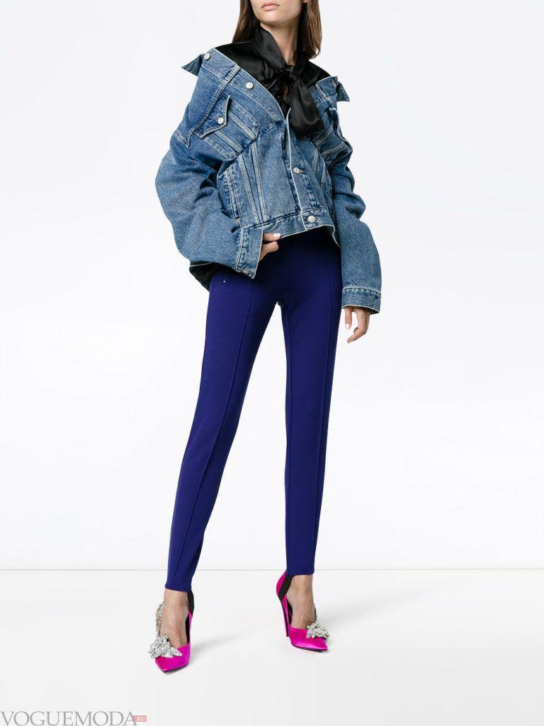 модные брюки синего цвета