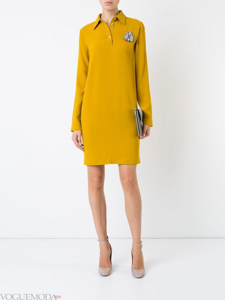 платье цвета острая горчица