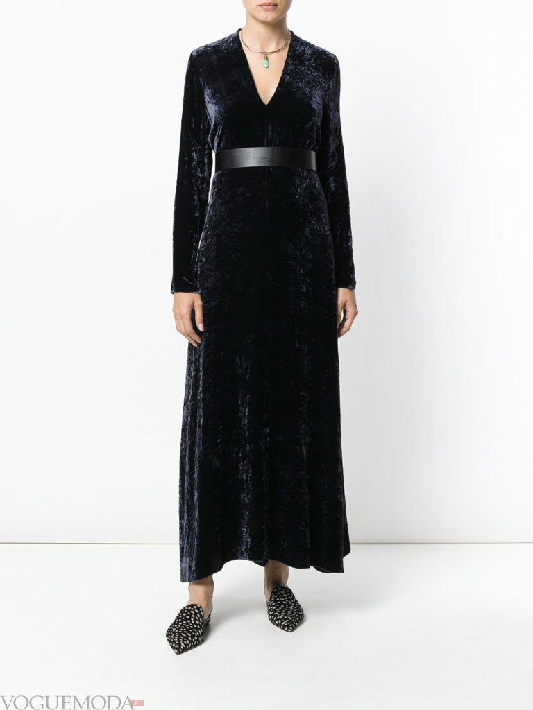 платье прохладного синего цвета