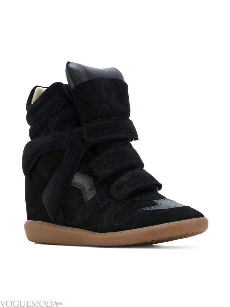 женские кроссовки «Сникерсы» черные