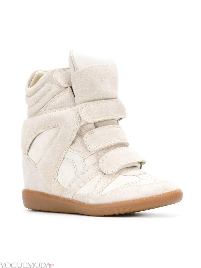 женские кроссовки «Сникерсы» светлые