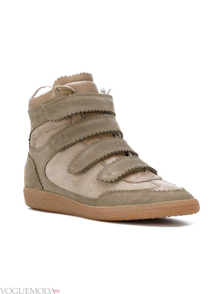 женские кроссовки «Сникерсы» бежевые