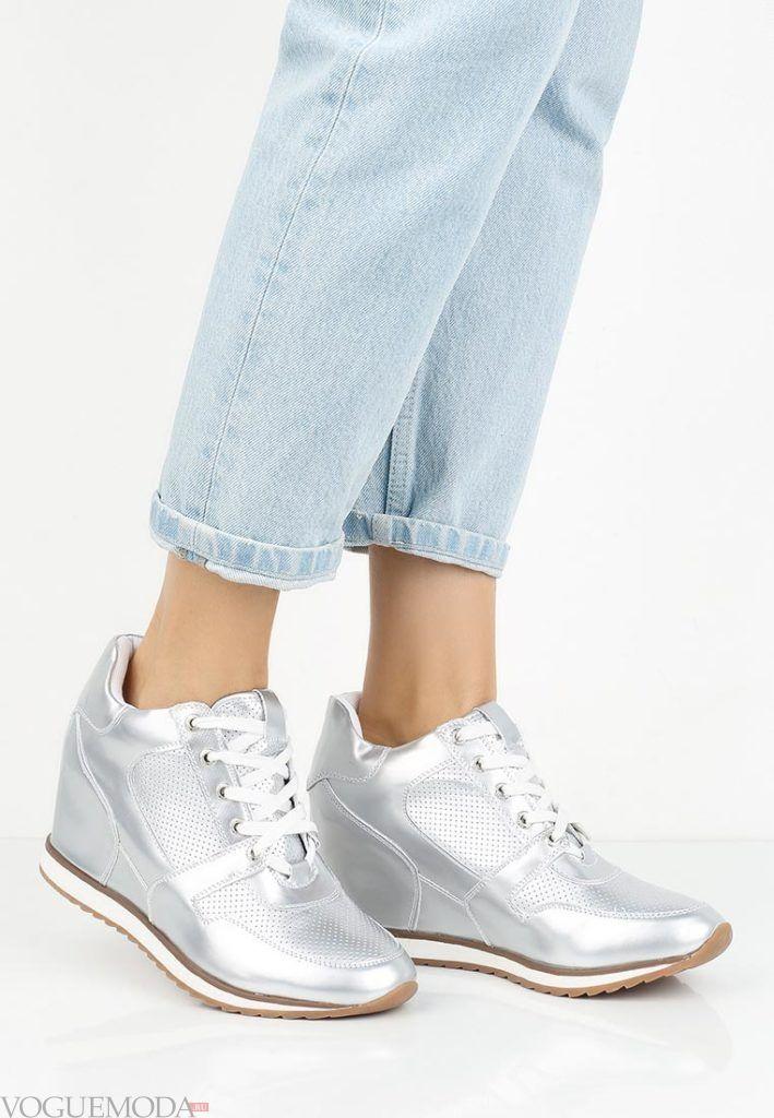 женские кроссовки «Сникерсы» серебристые