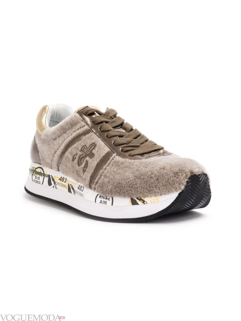 женские модные кроссовки бежевые