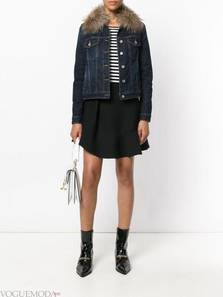 модный лук курточка с меховым воротником