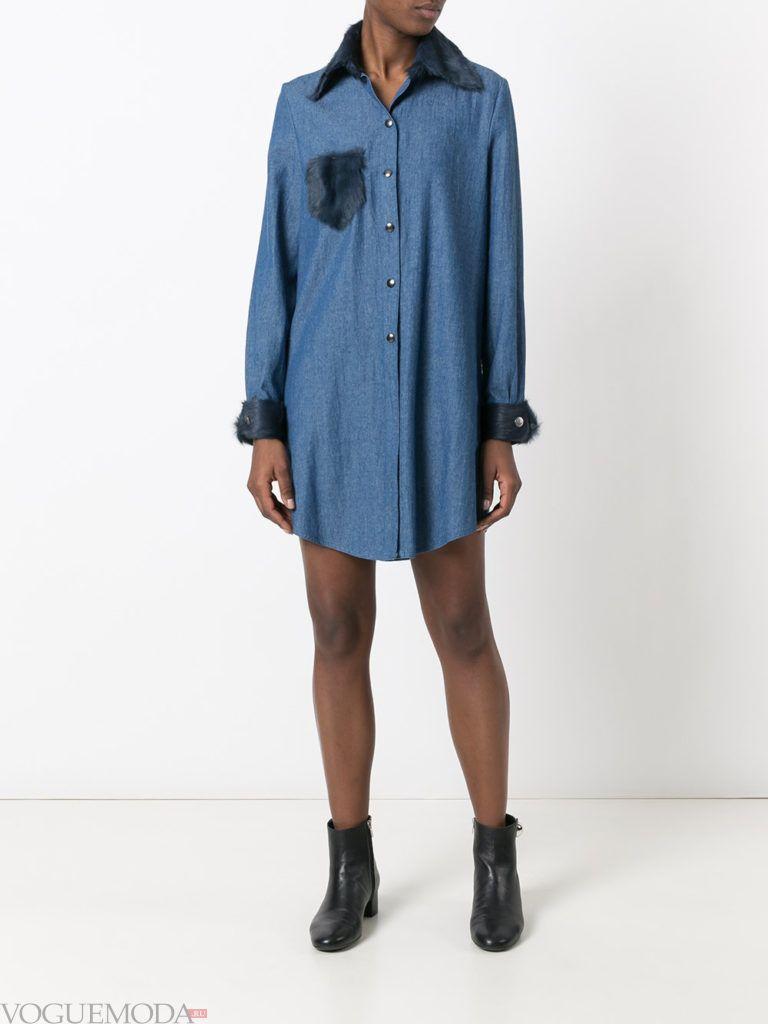 модный лук платье с мехом