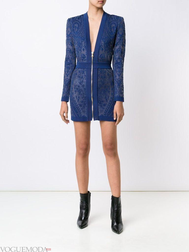 модный лук осень зима с синим платьем