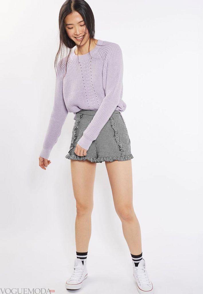 шорты с завышенной талией серые