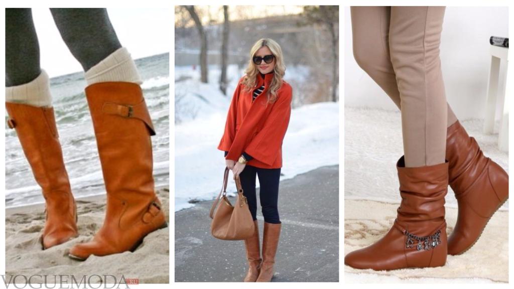 модные рыжие сапоги разные
