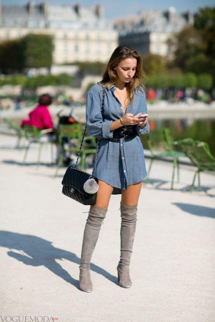 серые сапоги и синяя рубашка