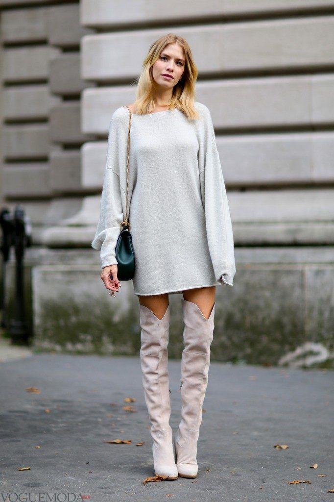 серые сапоги и серое платье