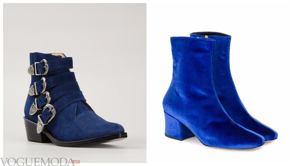 замшевые синие ботинки разные
