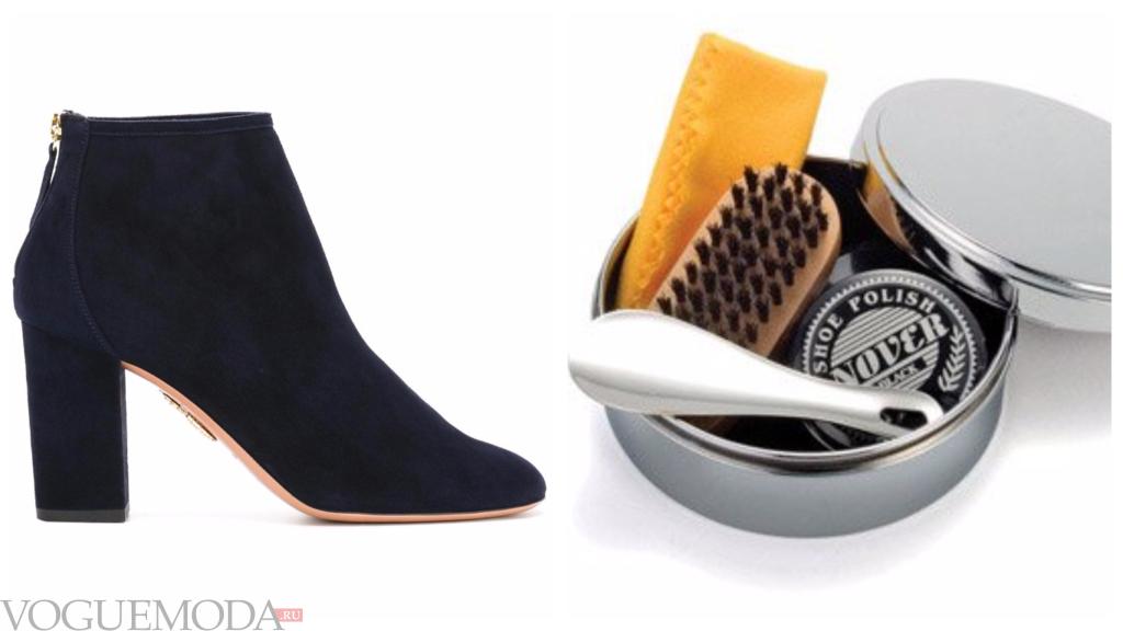 щетки для ухода за замшевой синей обувью