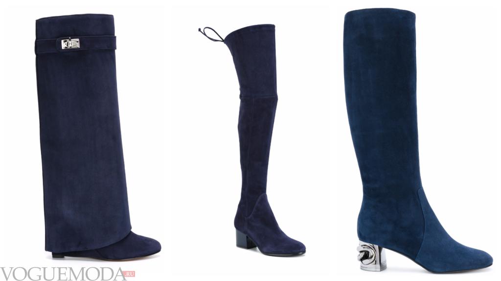 замшевые сапоги темно-синего оттенка разные