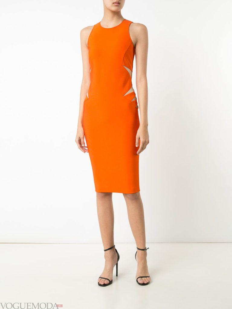 оранжевое платье футляр для встречи года крысы