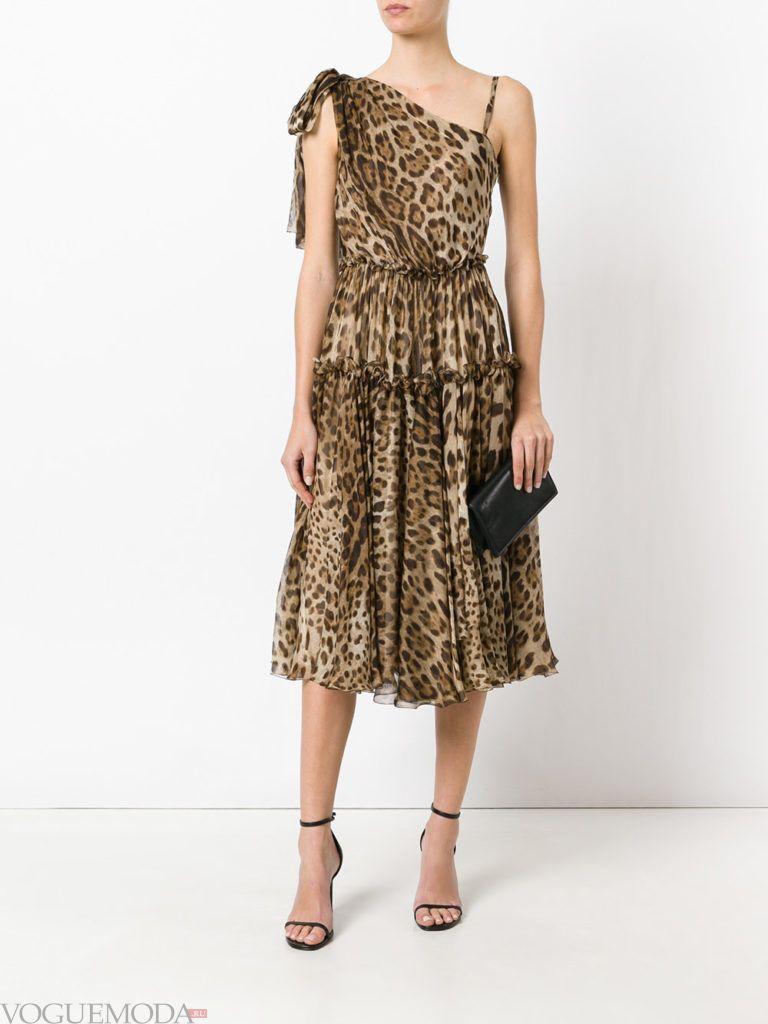 платье леопардовое не для встречи года крысы