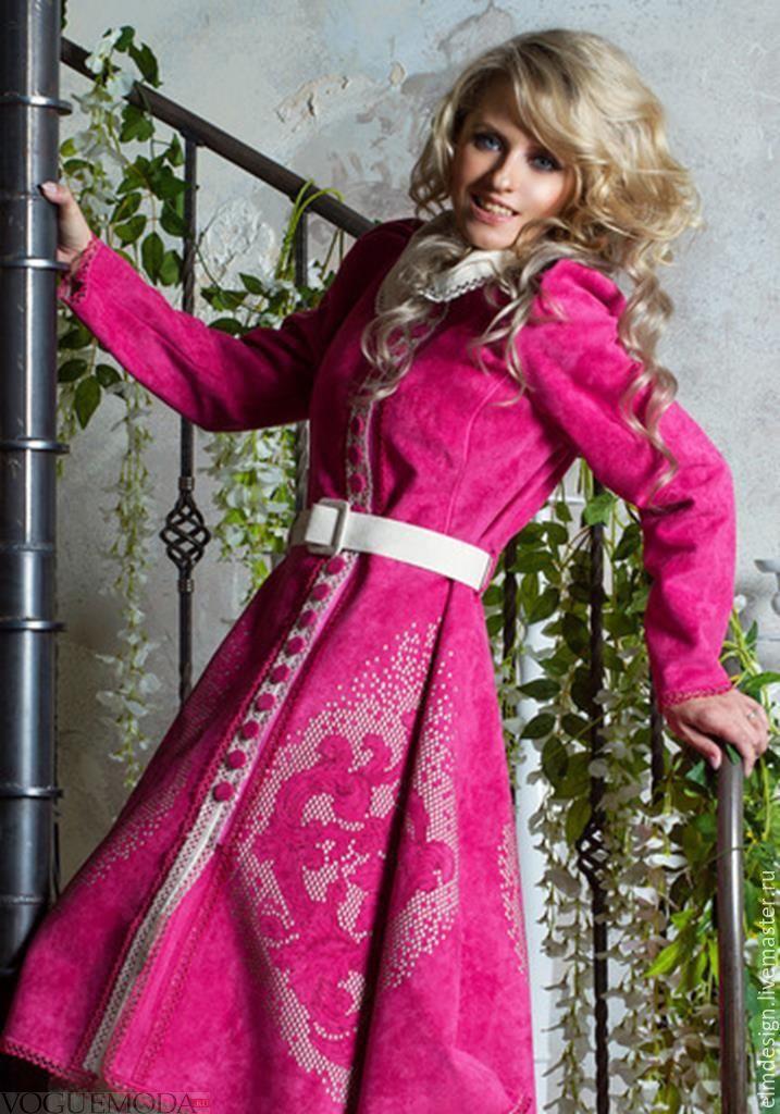женская яркая розовая дубленка