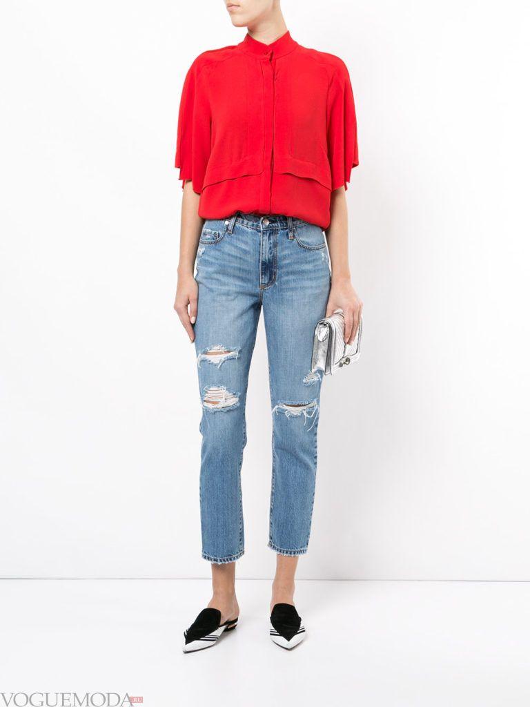 джинсы в стиле «Гранж» синие