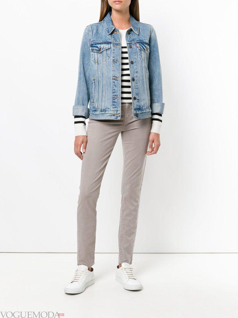 классические женские джинсы светлые