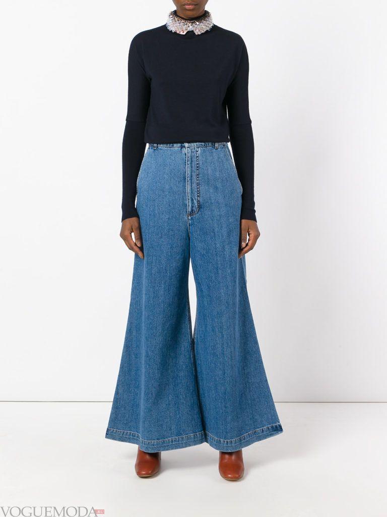 женские джинсы «Клеш» высокие
