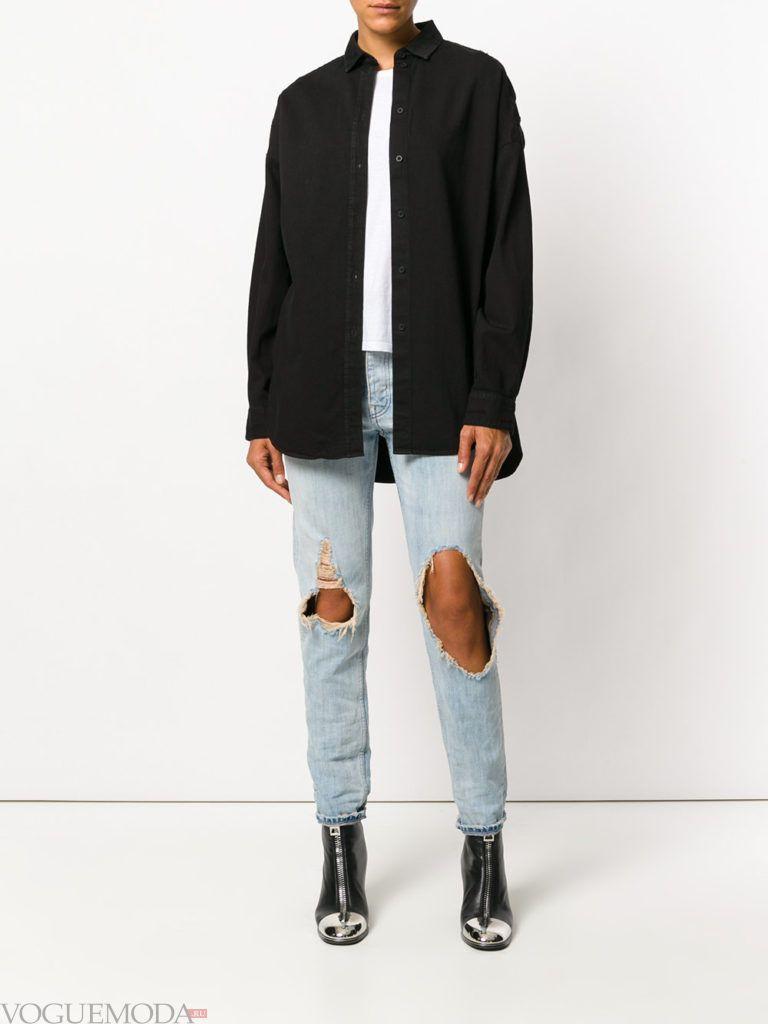 джинсы в стиле «Гранж» светлые