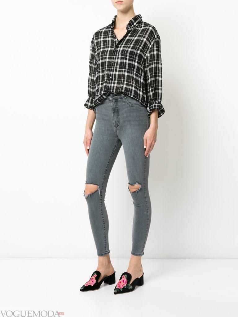 джинсы в стиле «Гранж» серые