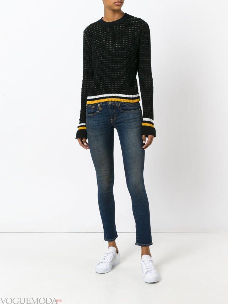 классические женские джинсы темные
