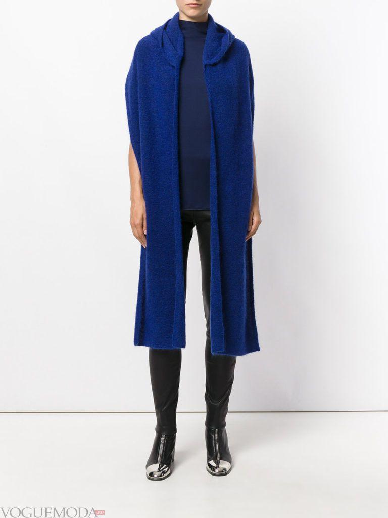 шарф-трансформер синий