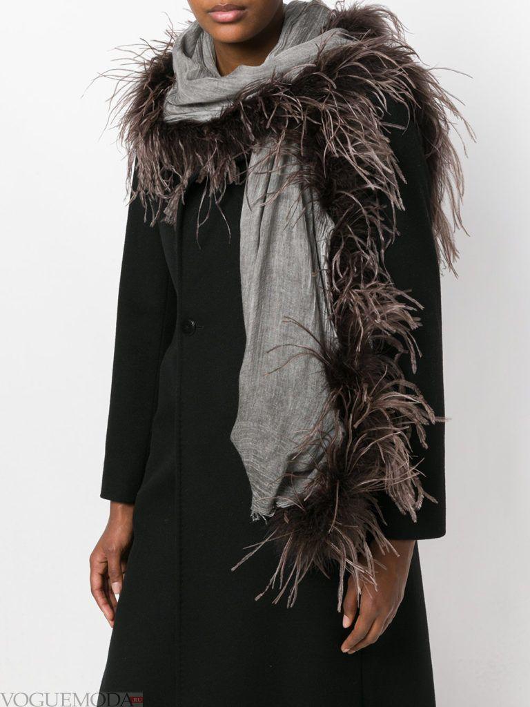 шарф с мехом темный