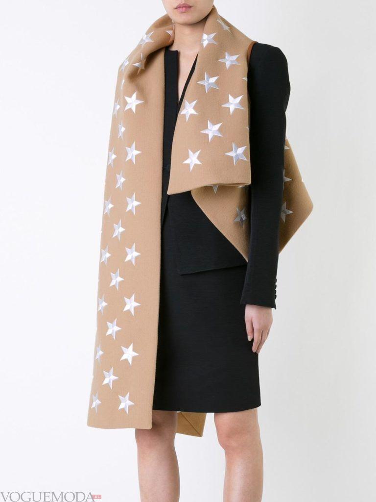 бежевый шарф со звездами