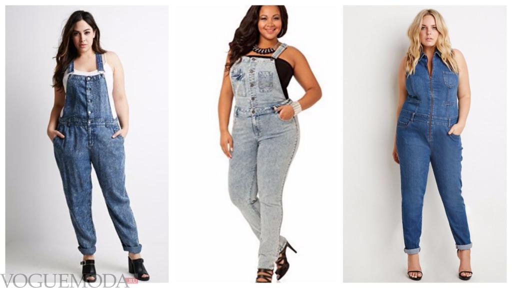джинсовые комбинезоны для полных разные