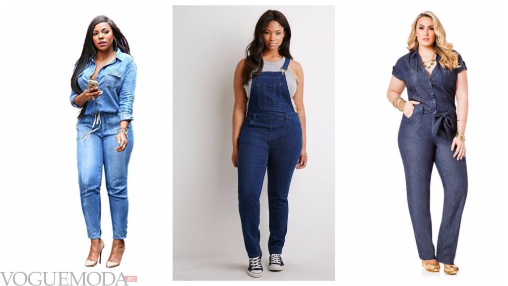джинсовые комбинезоны для полных модные