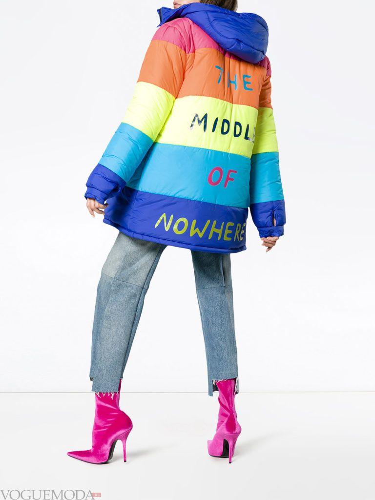 женский пуховик разноцветный