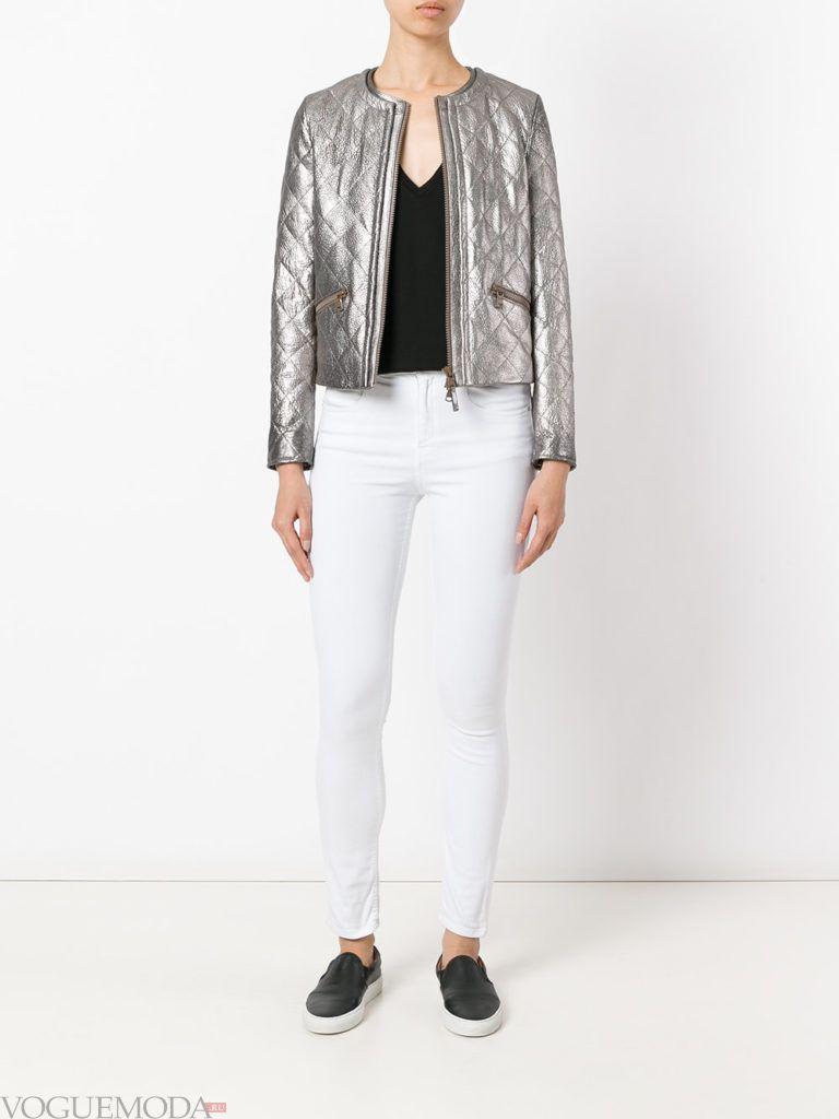 женская стеганая куртка серебро