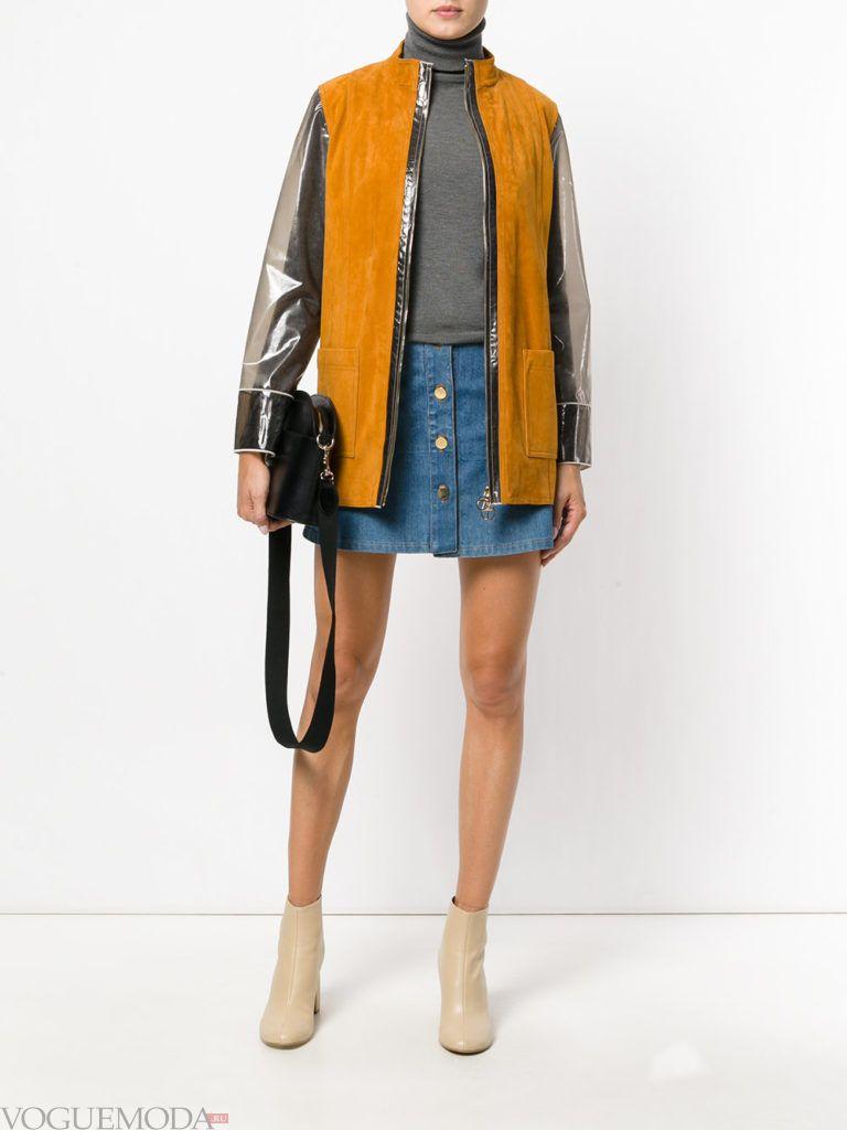 женская замшевая куртка цветная