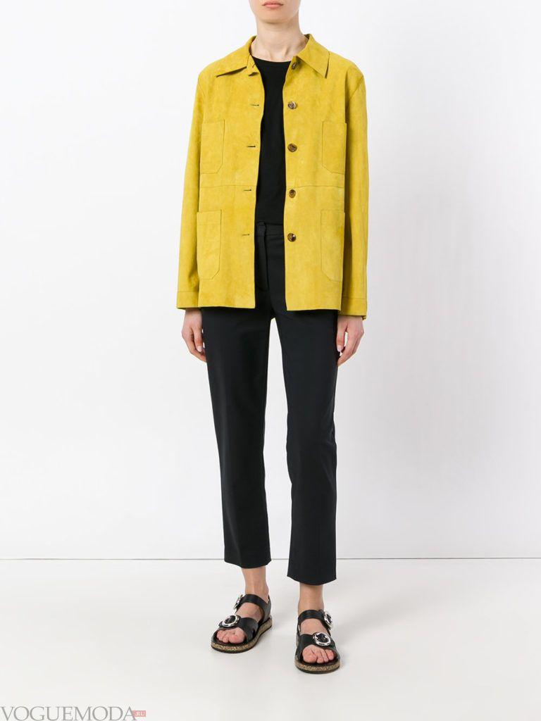 женская замшевая куртка желтая