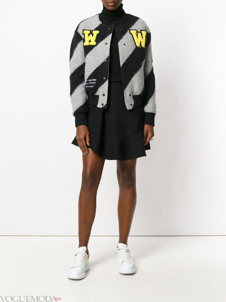 женская куртка бомбер в полоску