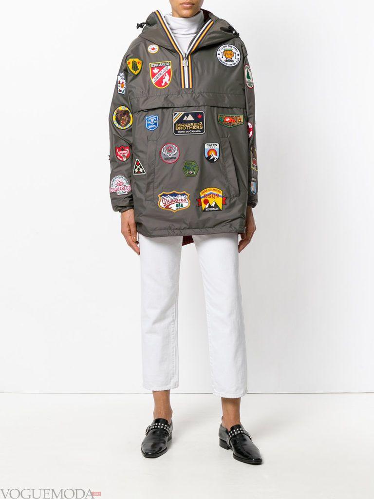 женская объемная куртка с декором