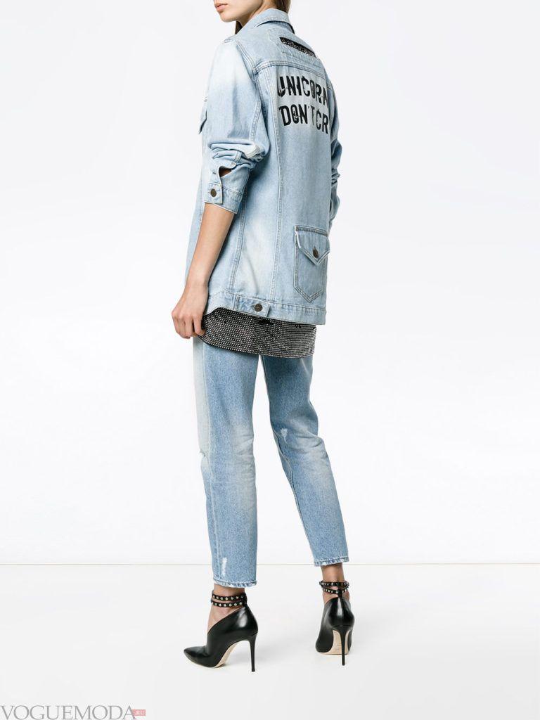 женская джинсовая куртка светлая