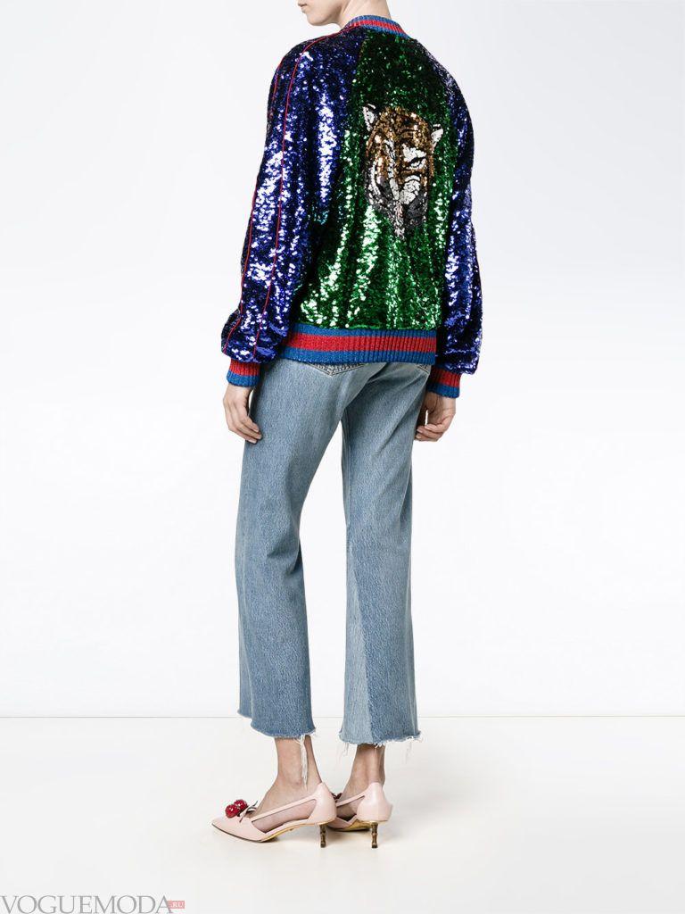 женские куртки осень-зима 2019 2020: с декором блестящая