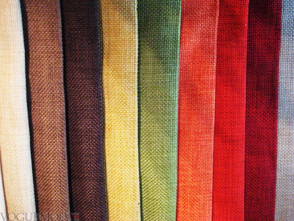 ткань цветная