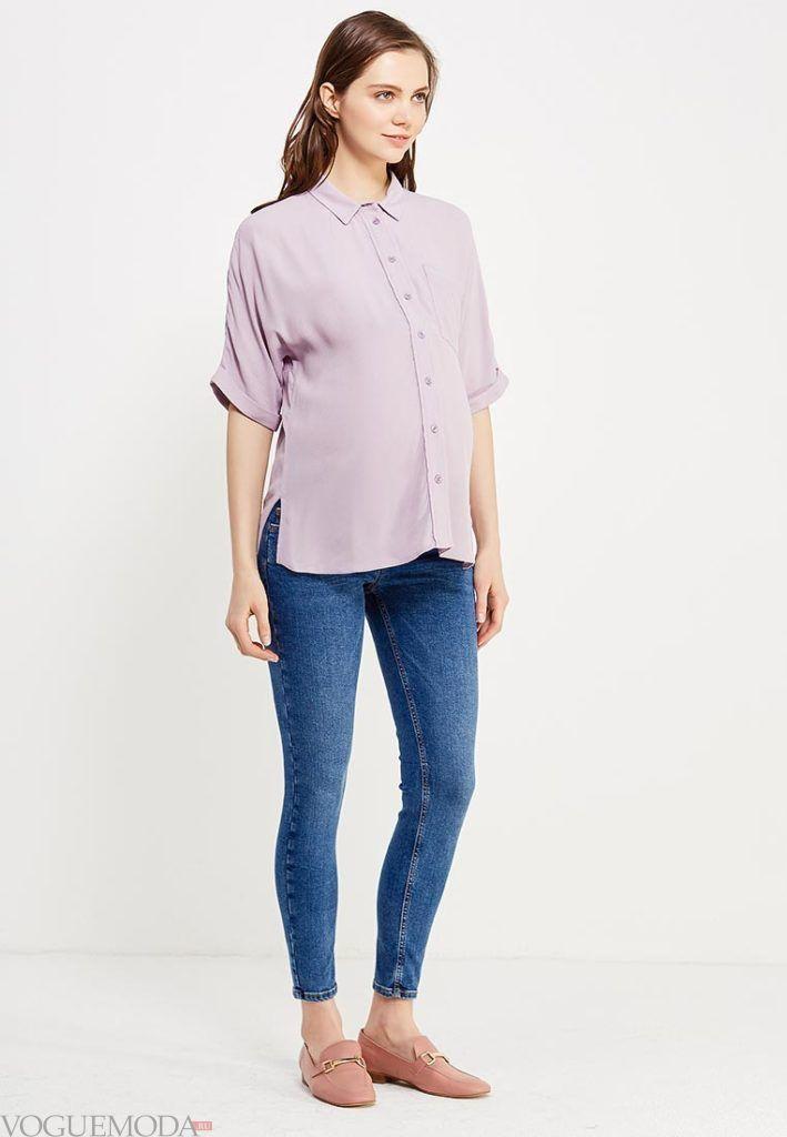удобный комплект с блузой для беременных