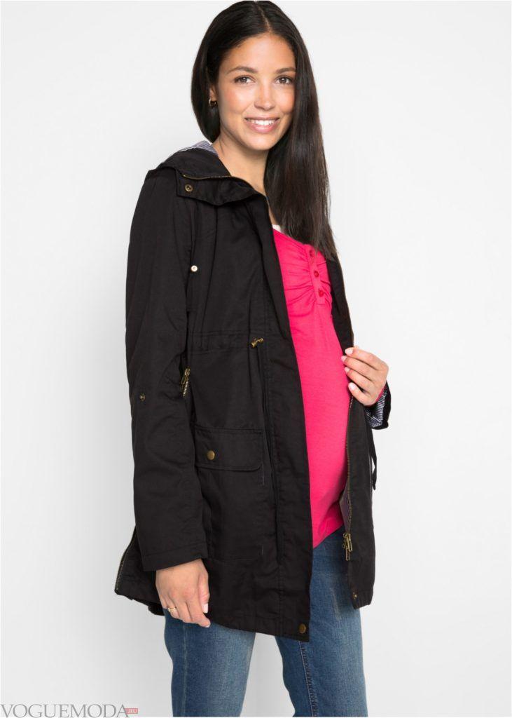 черная куртка для беременных