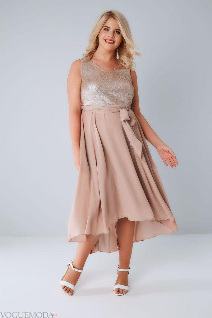 летнее вечернее нюдовое платье для полных лето