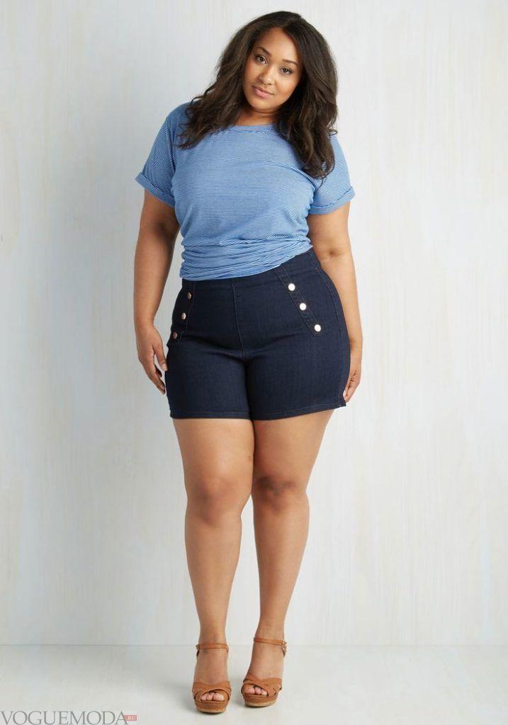 летние синие шорты для полных