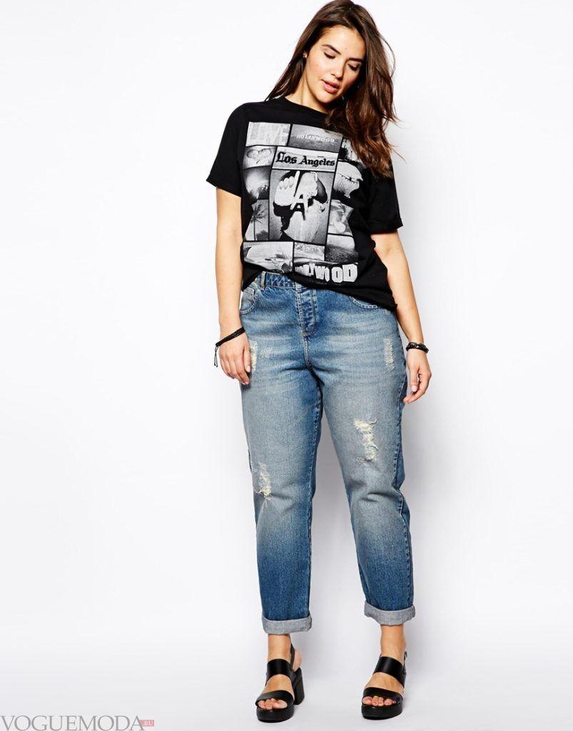 летние джинсы бойфренды для полных