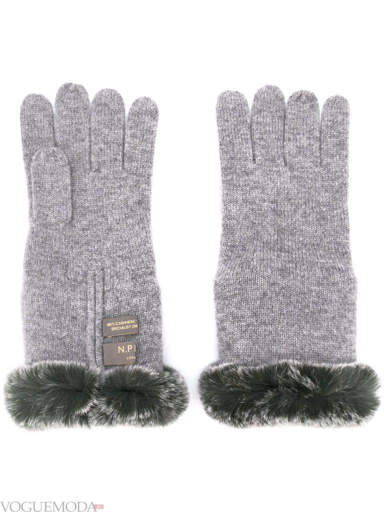вязаные трикотажные перчатки с мехом